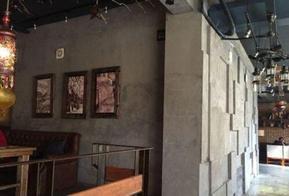 重庆水泥漆|水泥漆批发|销售|供应