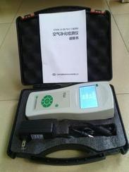 奥斯恩OSEN品牌高精度手持式PM2.5粉尘检测仪OSEN-1A大气粉尘检测仪