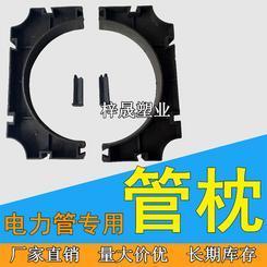 电力管枕 圆形管枕 160#管枕