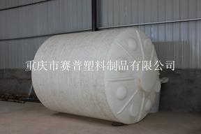 复配罐成套设备 陕西5立方复配罐厂家