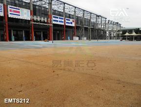 供应上海彩色艺术地坪/透水混凝土