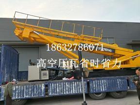 18米高空壓瓦機A西昌高空壓瓦機A高空壓瓦機價格