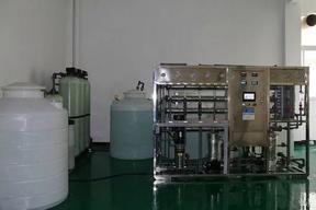 宁波化工生产用纯水设备,精细化工超纯水设备