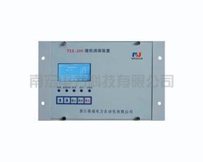 NR-TZX-200微机消谐装置:NR-TZX-200微机消谐装置