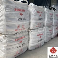 陶瓷耐磨料 抗磨损非常出色-ZB-JT001