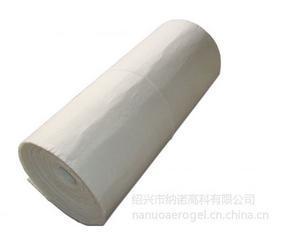 专供高温管道设备保温―纳诺气凝胶(节能改造)