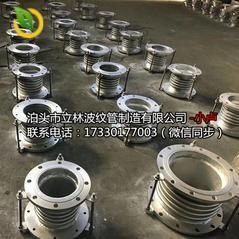 厂家长期供应 非金属管道圆形、方形补偿器 非金属膨胀节 可定制
