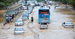 城市排水信息化管理系�y解�Q方案
