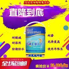 山东济宁兖州专业生产环氧树脂地坪漆专业施工