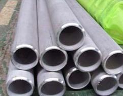 锅炉管、石油套管、石油管