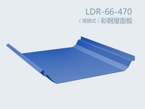 沈阳彩钢瓦彩色压型板生产厂家