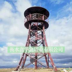 观光瞭望塔生产厂家 观光瞭望塔报价 观光瞭望塔价格