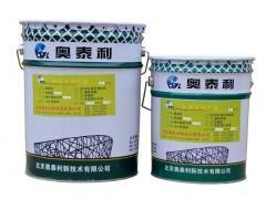 福建碳布胶,碳布胶价格,碳布胶厂家