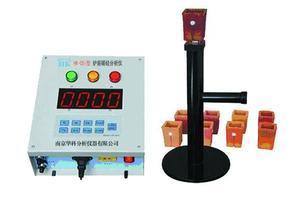 炉前碳硅分析仪器