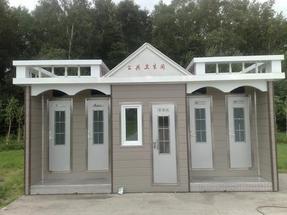 哈尔滨移动厕所租赁