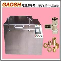 铜套钢套液氮深冷处理设备