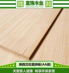 宜饰木业辐射松直拼板先低价处理 规格齐全