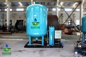 变频定压补水排气机组