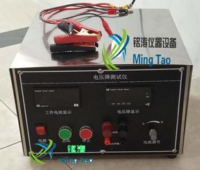电压降测试仪,线束电压降测试仪,插头线电压降试验仪