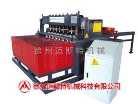 数控隧道支护网焊网机