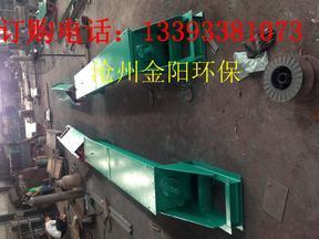 陕西双轴螺旋输送机金阳环保实体生产厂家
