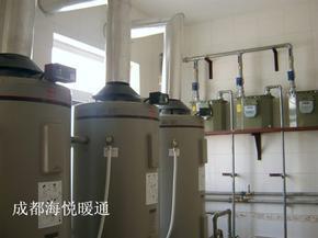 容积式商用热水器
