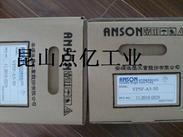 台湾安颂叶片泵VP5F-B4-50S变量叶片泵ANSON