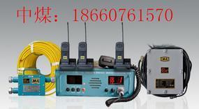 山西漏泄系统 贵州人车信号系统