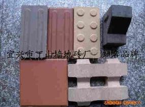 宜兴丁山牌优质广场砖,质优价廉