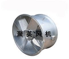 蒸发式冷凝器风机—浙江聚英风机工业