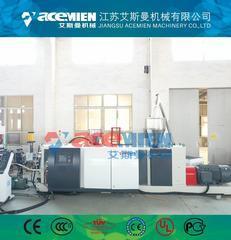 江苏塑料中空建筑模板设备厂家