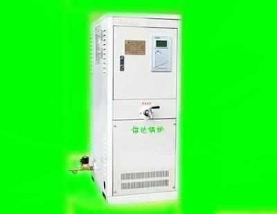 供应电热开水锅炉