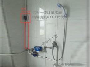 卡哲广东工厂热水限量用水水表厂家直销