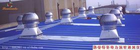 洛曼特450、600、750屋面免电力除热通风器