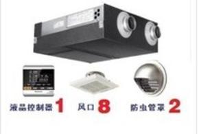 松下新风系统全热交换器FY-50LD3C