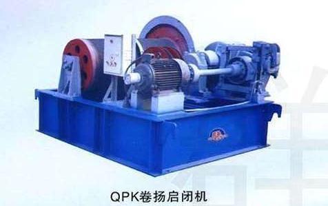 QPK卷扬启闭机