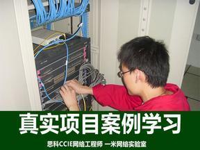银川网络工程师培训报名电话