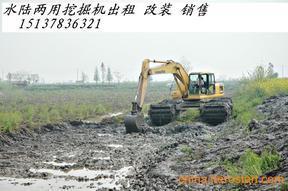 浙江水陆两用挖掘机出租改装租赁