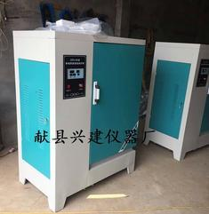 标准恒温恒湿养护箱 标养箱