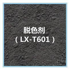 绿轩 T601 脱色剂 染色废水处理