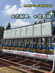 泳池浴室热水锅炉 燃气热水器并联系统 商用热水设备