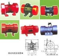 LK-振动电机/振打电机/振动马达/震动电机/震打电机