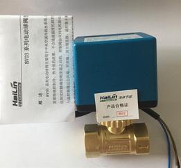 海林AC220V三线两控风机盘管电动二通阀BV03G2D20SA(DN20)