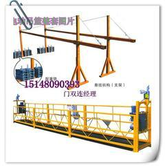 【销售租赁】630电动吊篮联系电话15184749133