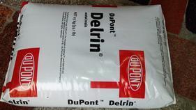 Delrin 100P报价,POM 100P最新报价是多少?