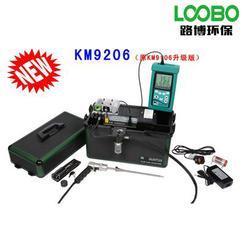 KM9206综合烟气分析仪(KM9106升级版)