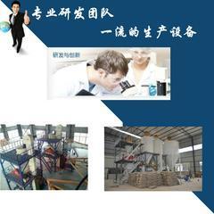 长乐灌浆料厂家-长乐国标灌浆料指标-灌浆料经销商