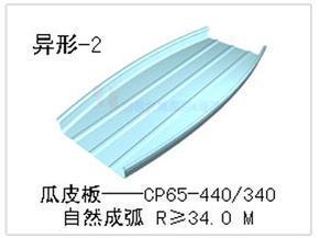 供应陕西西安铝镁锰金属屋面合金板