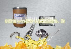 润滑油润滑脂耐磨助剂聚四氟乙烯微粉