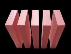 汕头B2级阻燃型挤塑板,梅州XPS挤塑板厂家,茂名XPS挤塑泡沫板批发